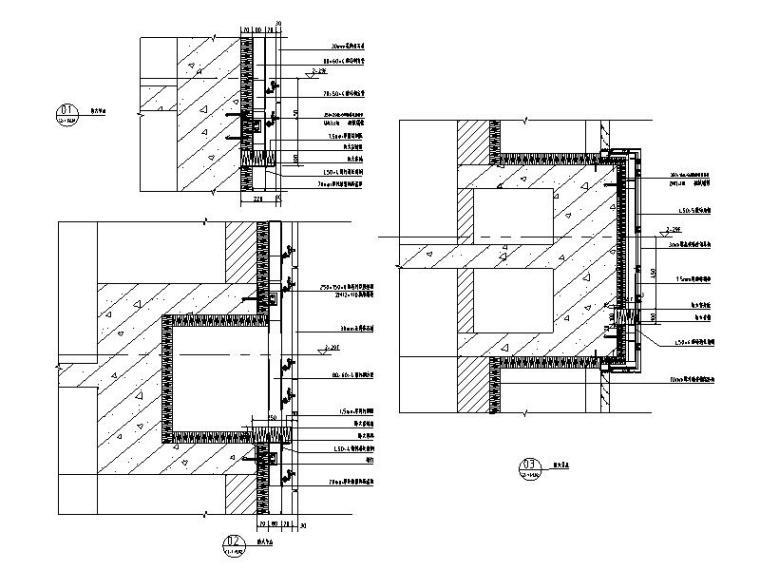 29层国际公寓幕墙施工图2016_石材铝板幕墙-防火节点详图