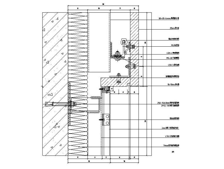 29层国际公寓幕墙施工图2016_石材铝板幕墙-幕墙系统节点图