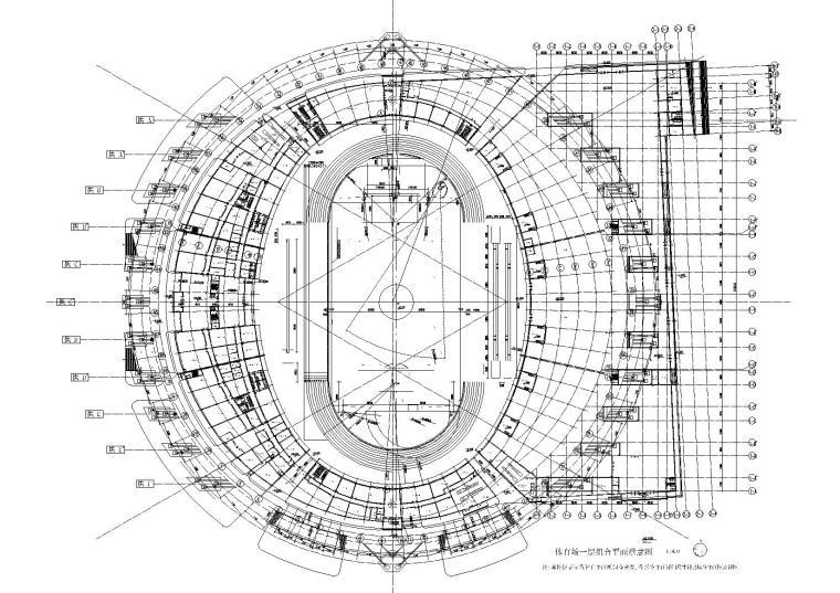[江苏]南通体育会展中心装饰项目工程施工图