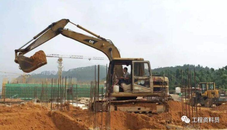 地基与基础工程分部验收_1