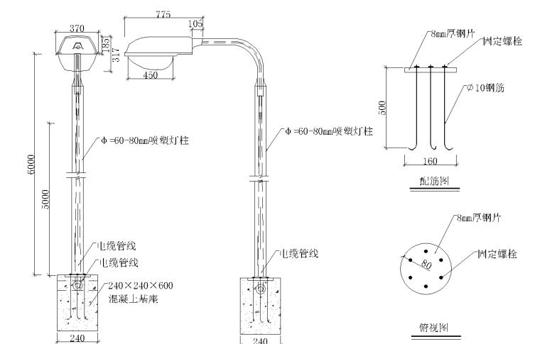 灯柱大样图CAD施工图