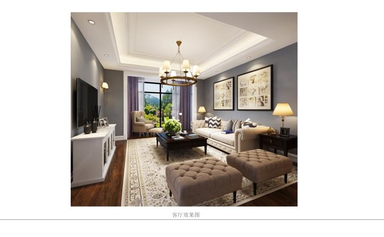 集艾设计-绿地荆州126样板房软装设计方案