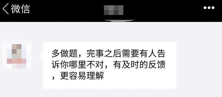 精华!二级注册建筑师学霸的通关经验!!