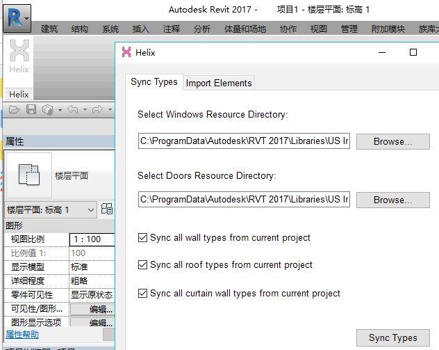 BIM插件分享 SU转Revit插件_6