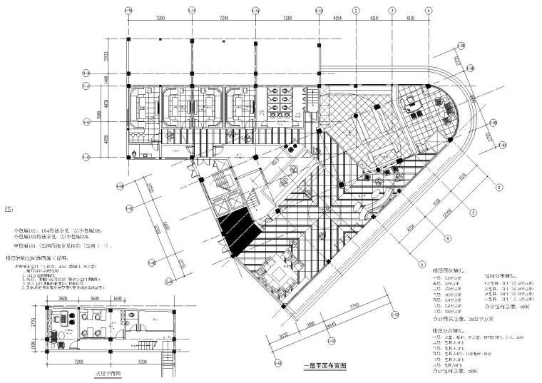 [厦门]红牡丹自助式KTV设计施工图+效果图
