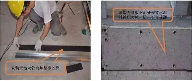 装修工程施工工艺标准,地面墙面吊顶都有!_10