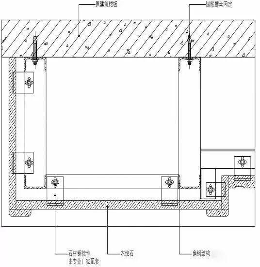 装修工程施工工艺标准,地面墙面吊顶都有!_16