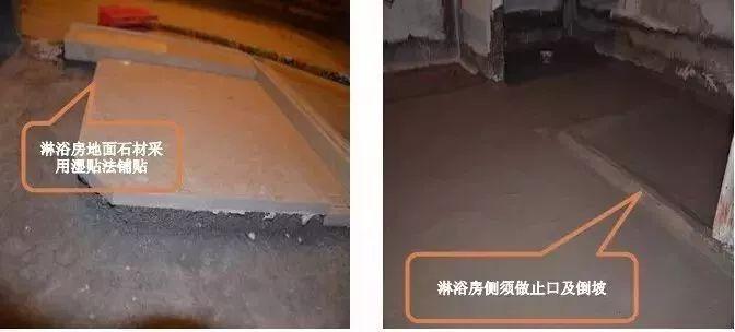 装修工程施工工艺标准,地面墙面吊顶都有!_8