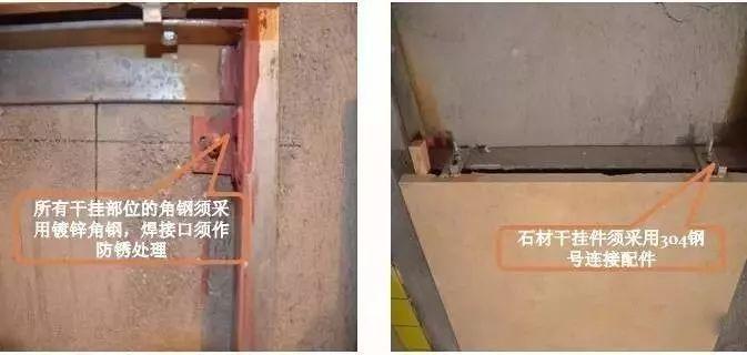 装修工程施工工艺标准,地面墙面吊顶都有!_15