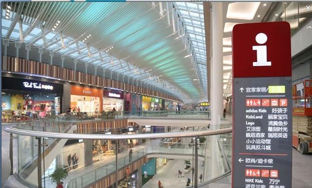 资阳购物中心设计与辐射范围—水木源创设计