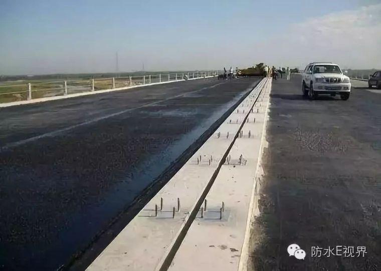 桥面防水与桥面系安全技术交底