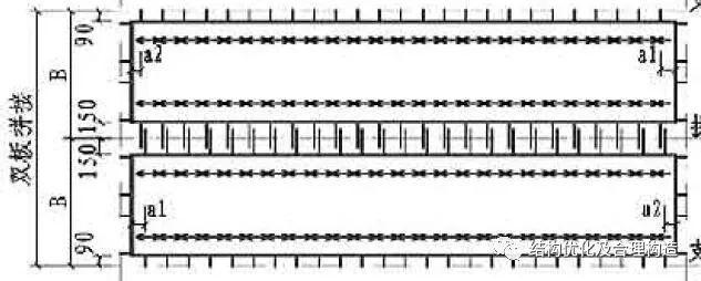 钢筋桁架叠合板深化设计中遇到的问题研究