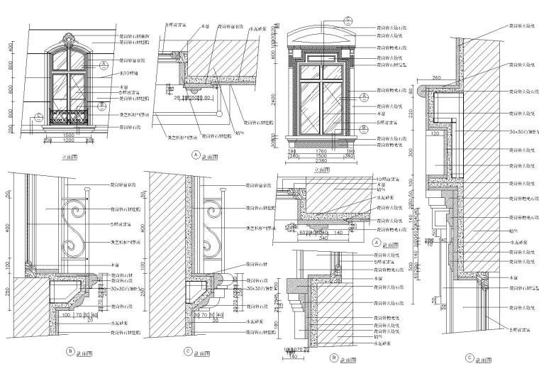 中式室内装饰CAD图库(门,窗,隔断等)