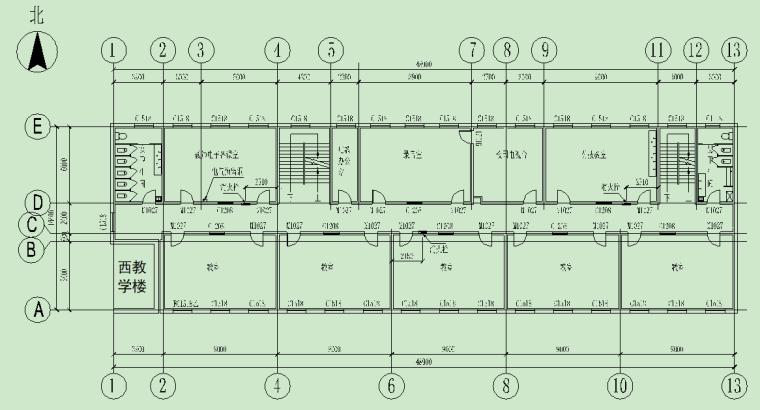 [北京]教学楼加固改造工程施工组织设计