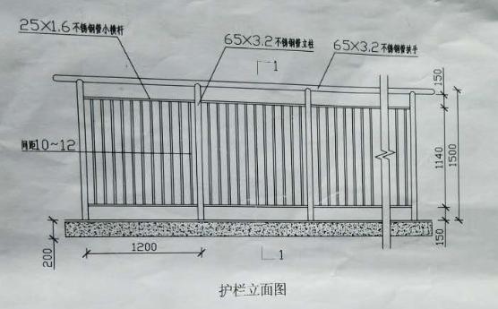空气源热泵网围栏工程施工组织设计