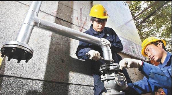 大发快三走势规律84073086城镇燃气管理条例