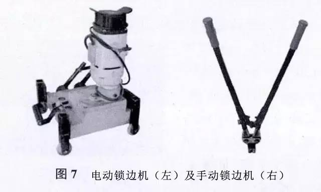 铝镁锰金属屋面详细介绍_8
