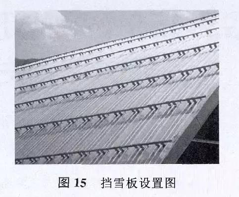铝镁锰金属屋面详细介绍_18