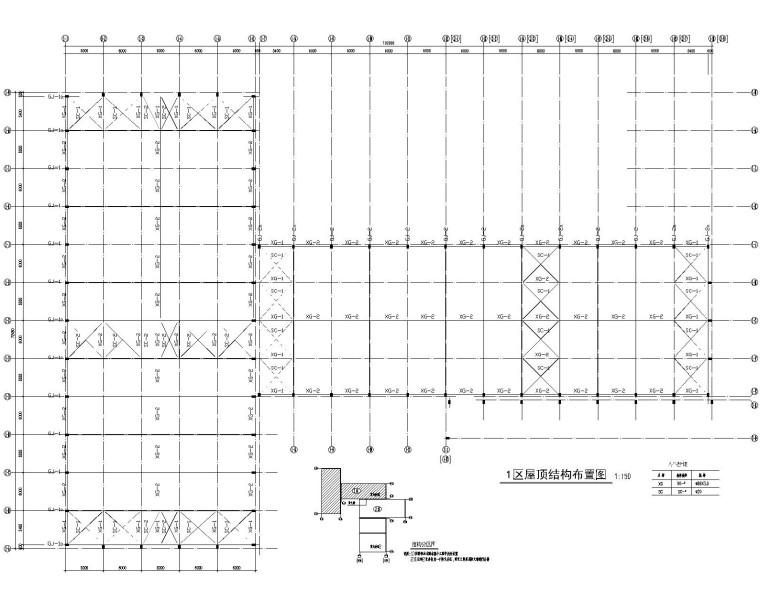 两座钢结构排架厂房结构施工图(CAD)