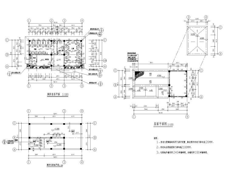 某公共厕所混凝土结构施工图(CAD含建筑)