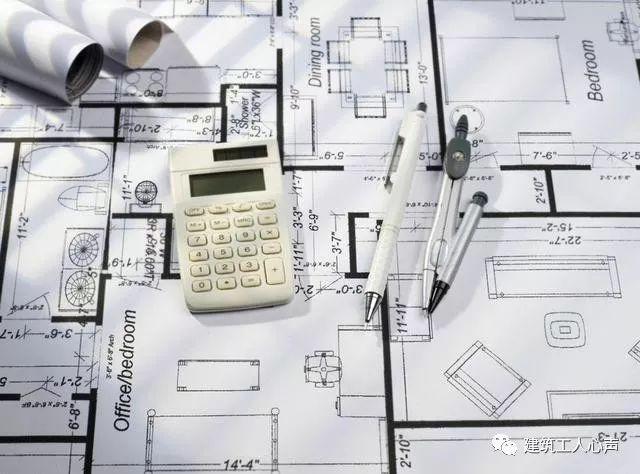 快速估算混凝土、钢筋、模板、抹灰的工程量_2