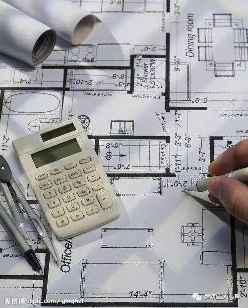 快速估算混凝土、钢筋、模板、抹灰的工程量_4