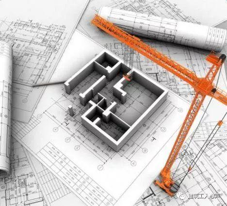 快速估算混凝土、钢筋、模板、抹灰的工程量_5