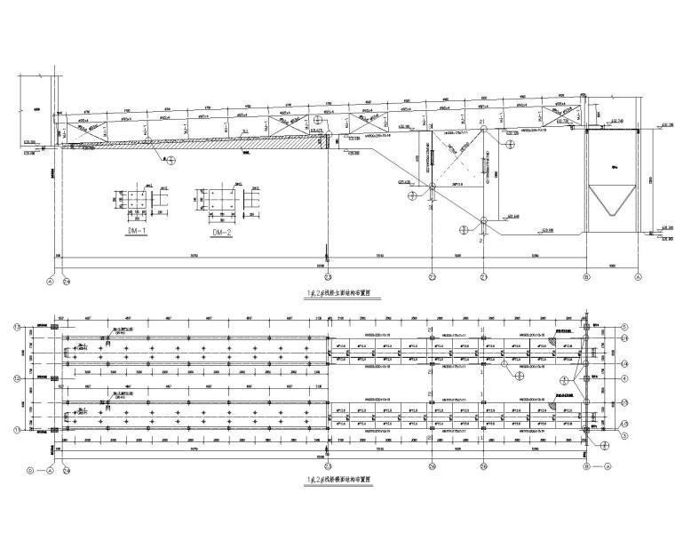 某项目皮带机栈桥钢结构施工图(CAD)