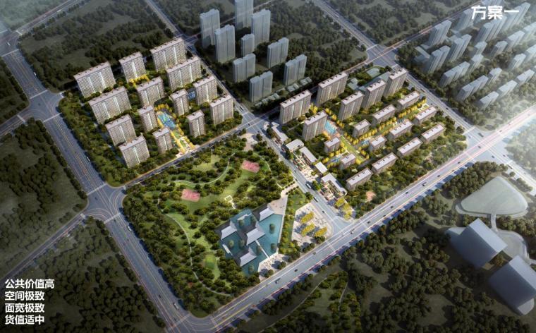 [江西]抚州特色文化小镇建筑概念方案