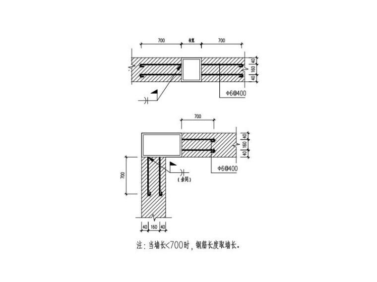 多层钢框架结构设计说明PDF