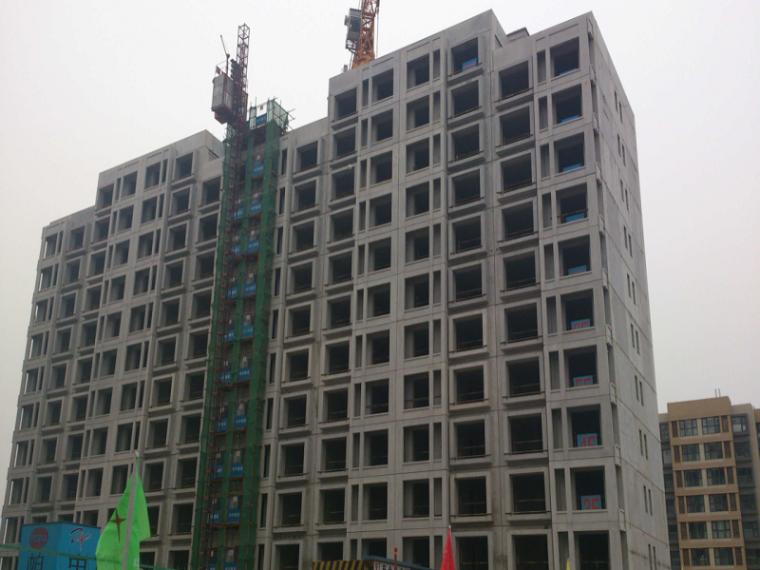 装配式建筑部品制造与应用技术培训讲义PPT