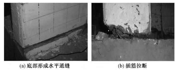 水平拼缝部位采用强连接叠合板式剪力墙抗震