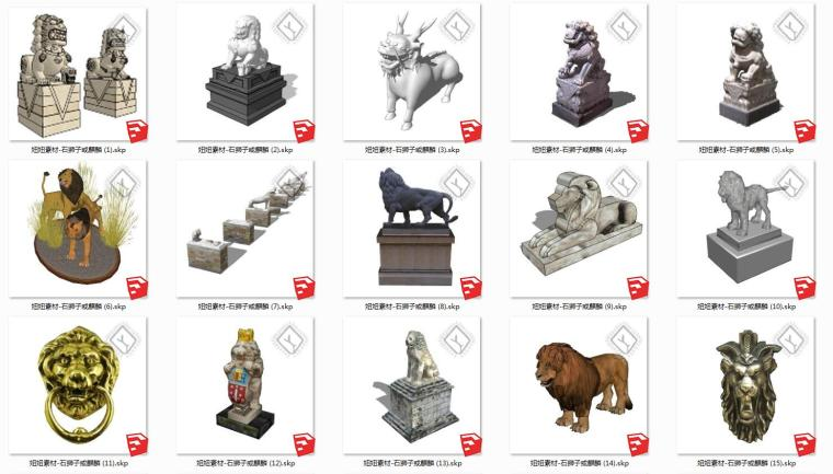 新中式狮子雕塑精模SU模型设计