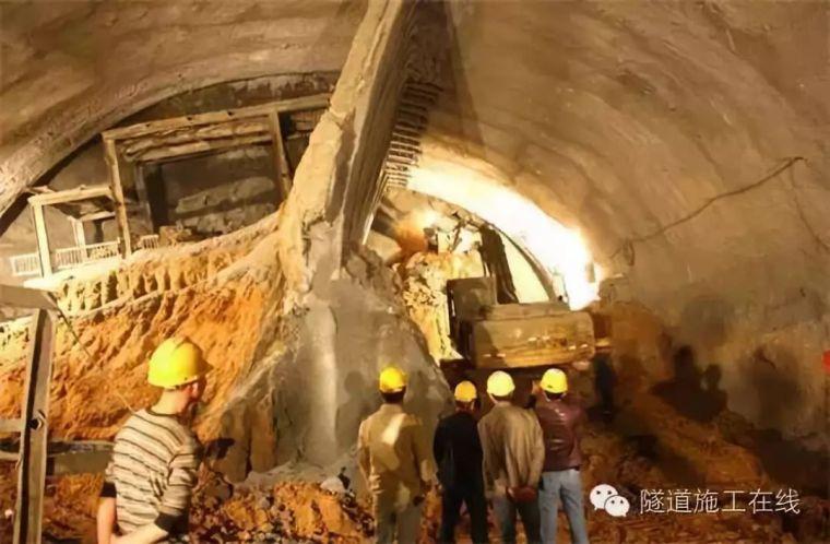 隧道开挖沉降问题的控制措施
