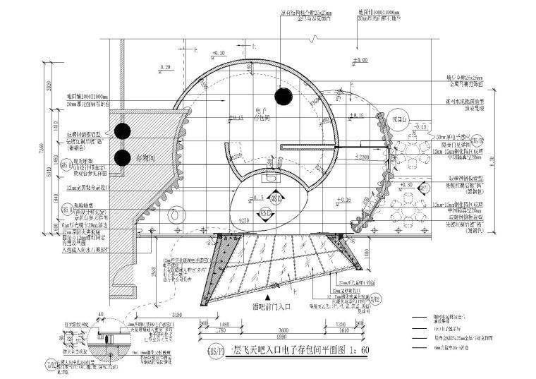 凯旋门俱乐部飞天吧酒吧装饰设计项目施工图
