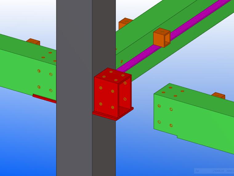 装配式钢结构建筑专利技术项目介绍PPT