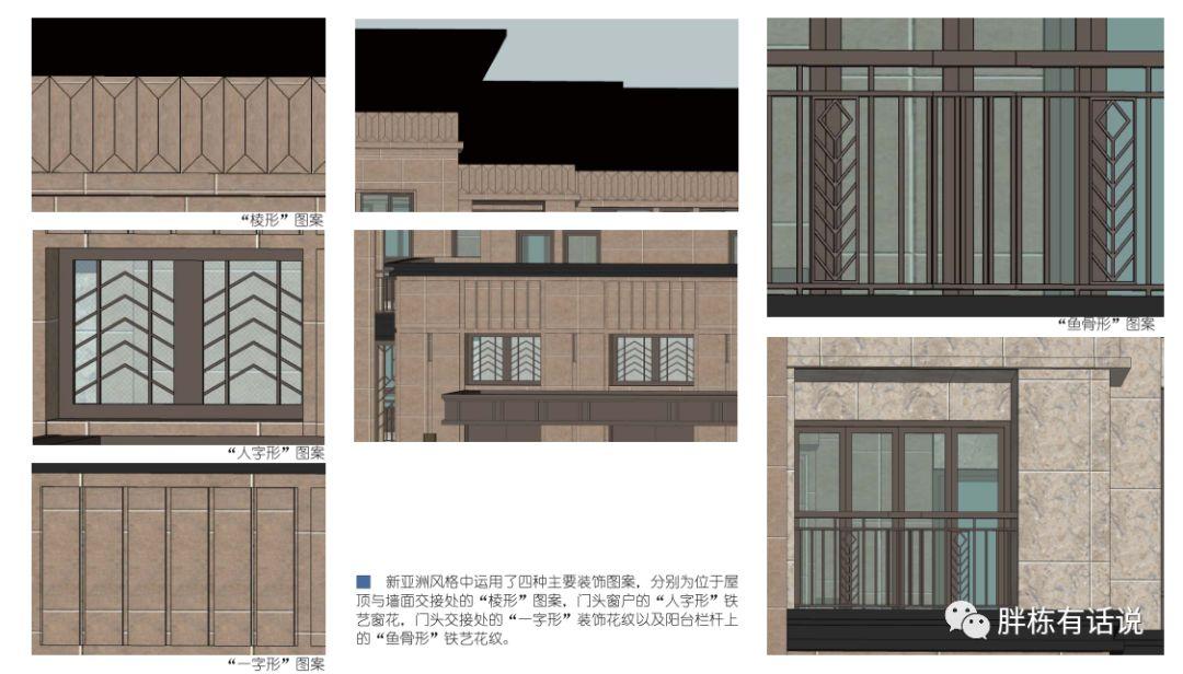 住宅的外墙饰面工程,怎么设计更省成本?_24