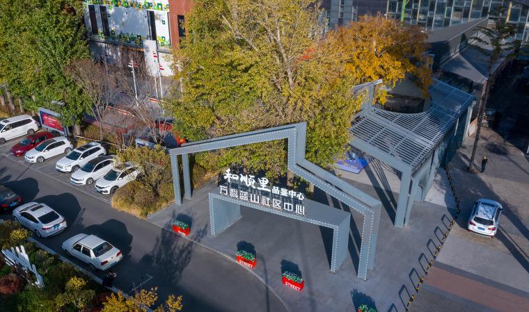 031-vanke-lanshan-community-pocket-park-china-by-partner-design-studio