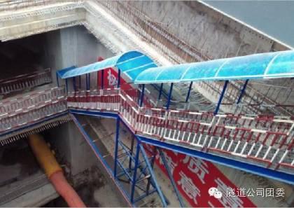 地铁标准化施工全过程,果断转发!_10