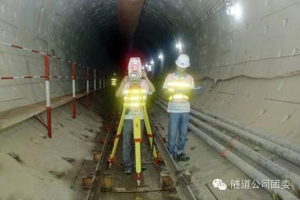 地铁标准化施工全过程,果断转发!_26