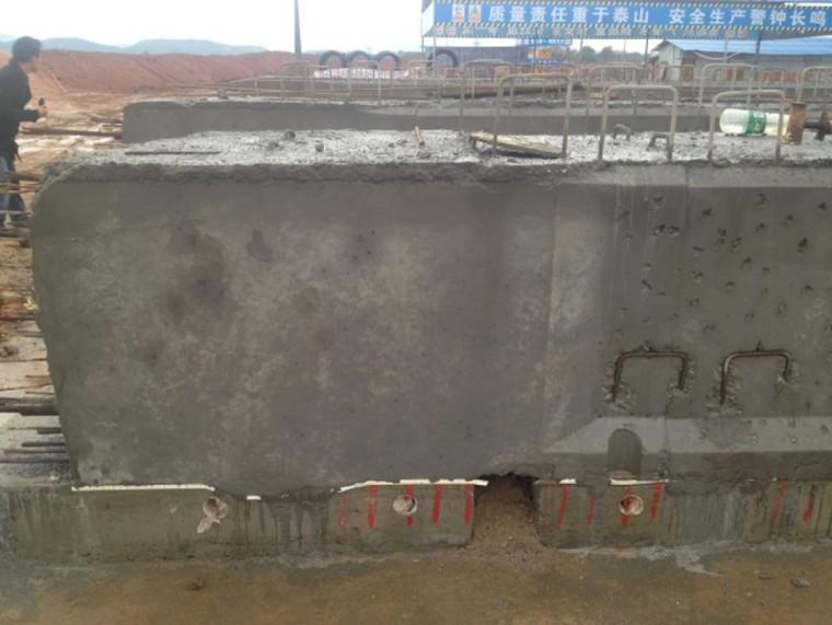[QC]提高20m预制箱梁外观施工质量