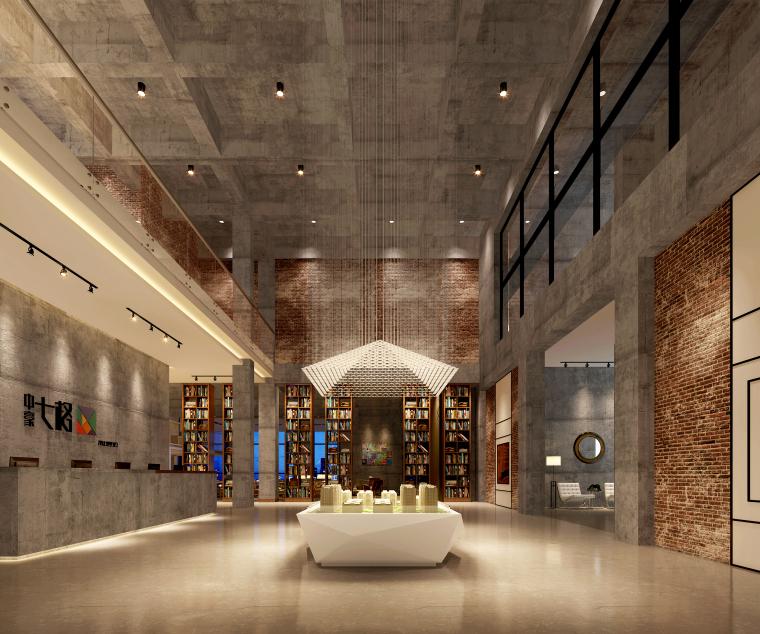 中豪七格广场销售中心软装方案+CAD平面
