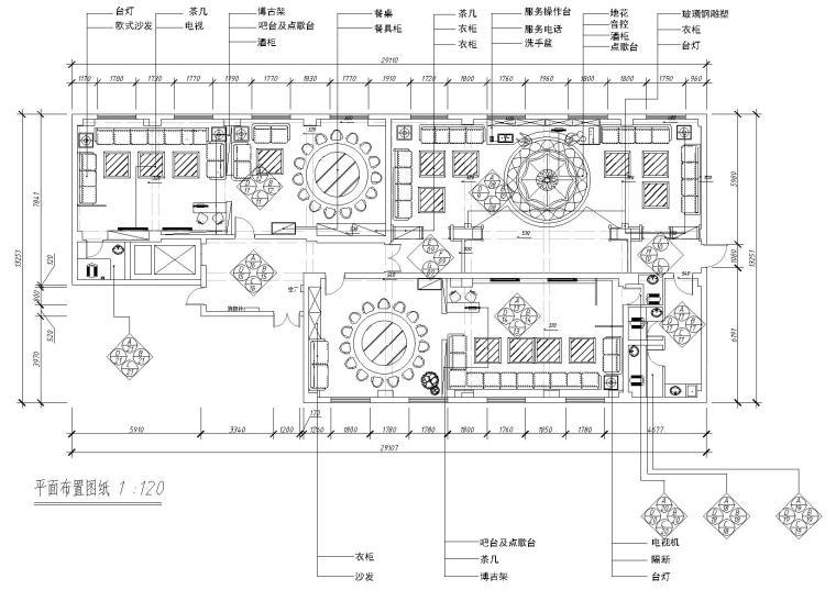 [长春]四道街大悦城KTV装饰设计项目图纸