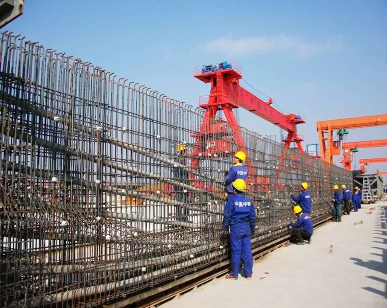 基础设施项目临建工程标准宣贯讲义培训课件