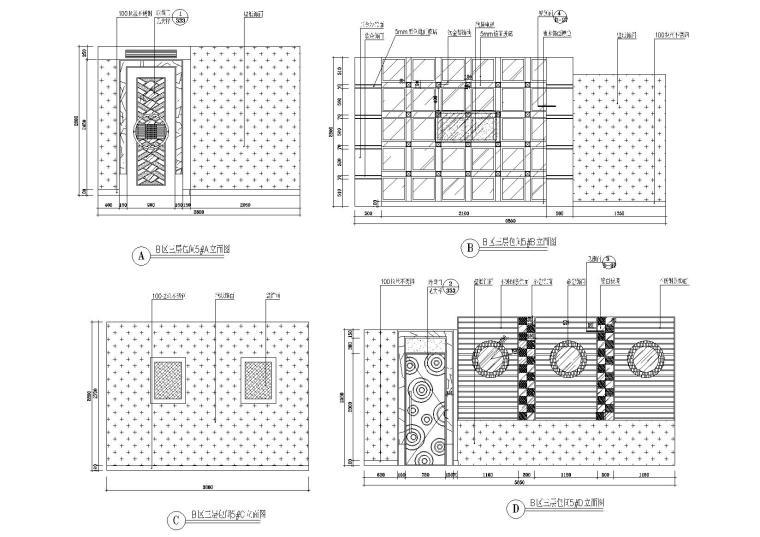 B区三层包间立面图2