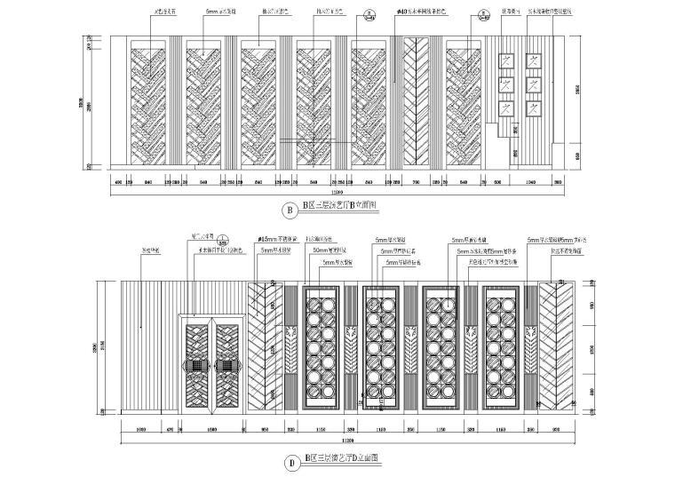B区三层演艺厅立面图2