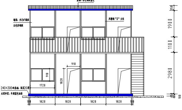 办公区和生活区临建工程施工方案