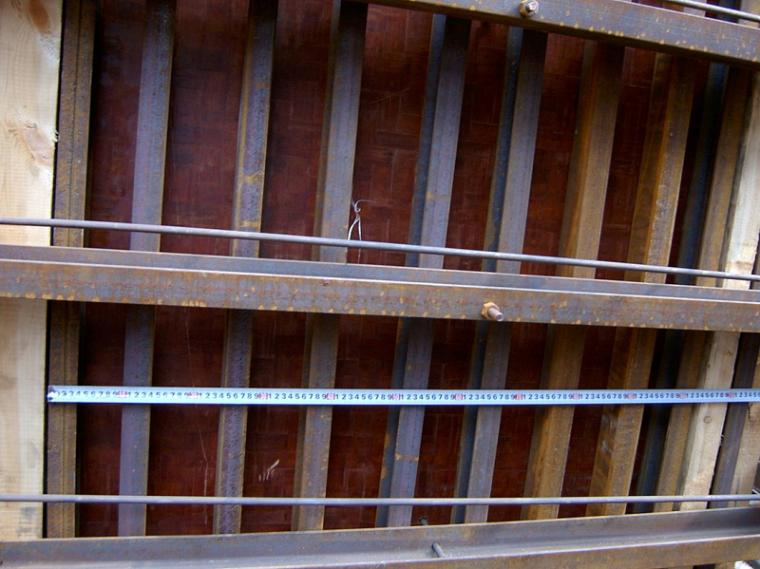 建筑工程分部分项工程创优及样板做法PPT