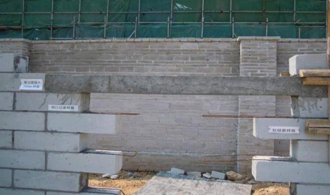 砌体质量要点资料下载-知名企业砌体工程施工控制要点