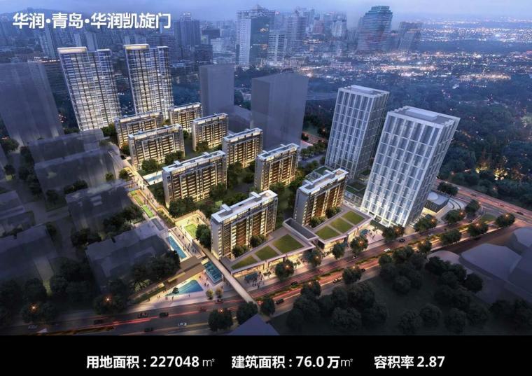 [浙江]某新中式高端豪宅中标建筑设计方案